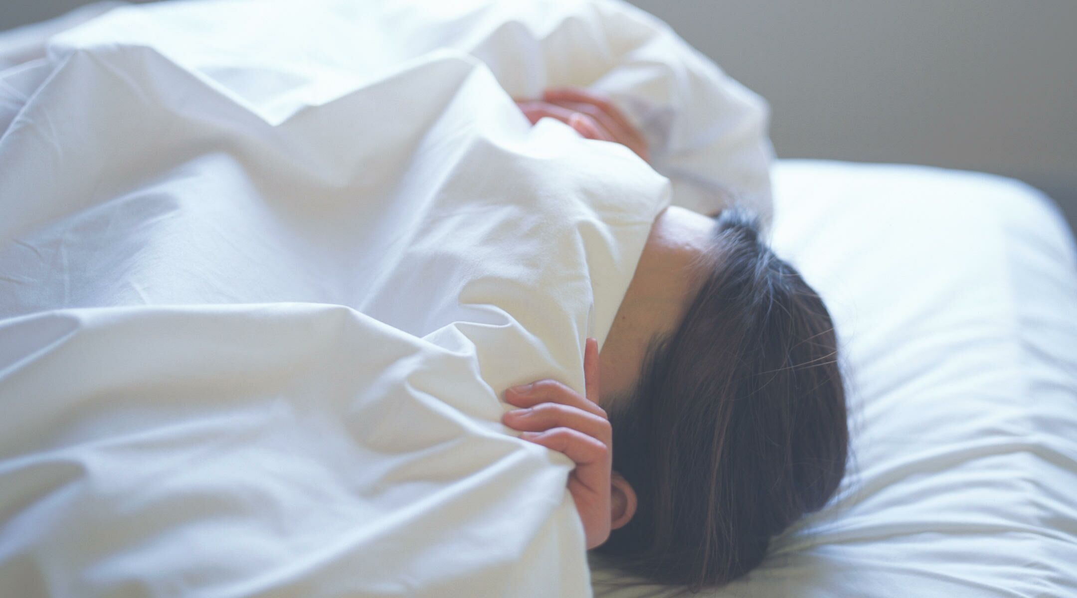 Trouble Sleeping During Pregnancy