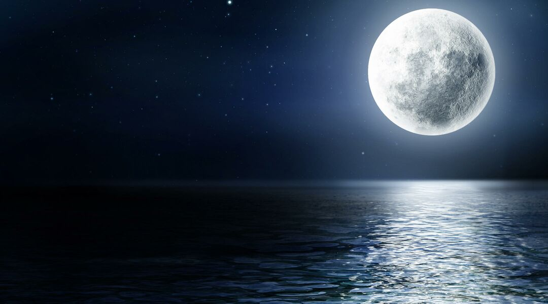 Are more babies born when there's a full moon?